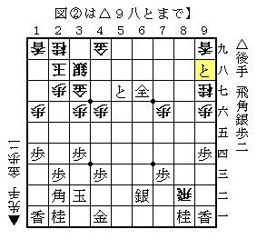 20100612b_4