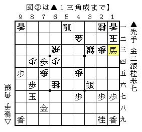 20100915b